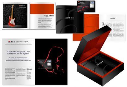 BSGV: магия фирменного стиля в чёрно-красных тонах