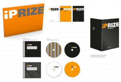 IPRIZE